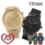 トリワ TRIWA 腕時計 ペアウォッチ NEVIL FALKEN ペアウォッチ メンズ レディース プレゼント