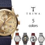 トリワ Triwa 5colors メンズ レディース 腕時計 海外正規品