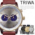 トリワ Triwa あすつく 腕時計