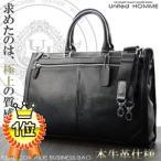 其它 - ビジネスバッグ紳士用メンズ鞄かばん