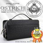 雅虎商城 - セカンドバッグ本革メンズ紳士用オーストリッチ型押し鞄ブラック黒ブランド