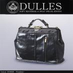 ダレスバッグ メンズバッグ鞄かばんカバン/バッグ メンズ/送料無料/ショルダーバッグ