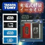カイロ/カイロ 充電/充電式カイロ/USB スターウォーズ/STAR WARS/ダースベイダー
