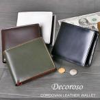 財布さいふサイフ/財布メンズ二つ折り財布/メンズ財布/ブランド財布/お財布