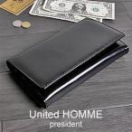 財布さいふサイフ/財布メンズ三つ折り長財布/メンズ財布/ブランド財布/コードバン財布