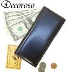 財布さいふサイフ/財布メンズ/財布メンズ長財布/財布 コードバン/ブラック