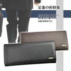 ショッピング財布 財布さいふサイフ/財布メンズ/財布メンズ長財布/財布ブランド/革財布