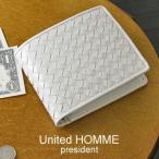 財布さいふサイフ/財布メンズ二つ折り財布/メンズ財布/ブランド財布/コードバン財布