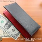 財布さいふサイフ/財布メンズ長財布/メンズ財布/ブランド財布/お財布