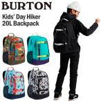 BURTON バートン Kids' Day Hiker 20L Backpack
