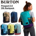 BURTON バートン Prospect 2.0 20L Backpack