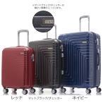 a1c175ee4b サムソナイト アメリカンツーリスター スーツケース 中型 Mサイズ 軽量 ファスナー 3泊 4泊 3年保証 ダーツ 65cm AN4*002