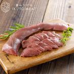 鹿肉 ロース 400g(約3mmスライス)ジビエ料理 送料無料 IKUTO MEAT #元気いただきますプロジェクト(ジビエ)