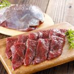 鹿肉 モモ 400g(約3mmスライス)ジビエ料理 送料無料 IKUTO MEAT #元気いただきますプロジェクト(ジビエ)