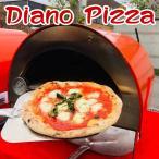 ピザ窯 Diano Pizza(ディアーノピッツァ)ポータブル ガス オーブン 家庭用 アウトドア キャンプ イベント