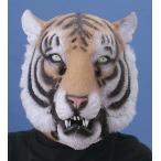 アニマルマスク・タイガー 変装・仮装・変装グッズ・かぶりもの・被り物・かぶり物・マスク・着ぐるみ・お笑い