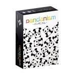 パンダニズム ゲーム カードゲーム ボードゲーム パーティ 盛り上げ お祝い お誕生日 プレゼント ギフト 贈り物 知育玩具 キッズ 子供