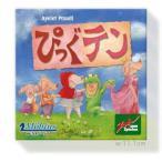 ぴっぐテン カードゲーム ボードゲーム パーティ 盛り上げ お祝い お誕生日プレゼント ギフト 贈り物 知育玩具 出産祝い キッズ 子供