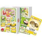 レシピ:和食編 カードゲーム ボードゲーム パーティ 盛り上げ お祝い お誕生日プレゼント ギフト 贈り物 知育玩具 キッズ 子供