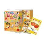 レシピ:ワールド編 カードゲーム ボードゲーム パーティ 盛り上げ お祝い お誕生日プレゼント ギフト 贈り物 知育玩具 キッズ 子供