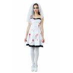 スプラッターブライドレディース女性コスプレコスチュームハロウィン仮装衣装