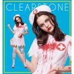 スプラッターナース血のり付き白衣レディース女性衣装ハロウィン仮装コスチュームコスプレ