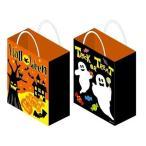 ハロウィンペーパーバッグ紙製ハロウィン柄バッグハロウィン衣装コスチューム仮装コスプレ
