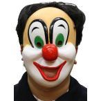 パーティーグッズ 仮装衣装/ LOVEピエロセット(半面ピエロマスクと赤いアフロのセット) ハロウィン