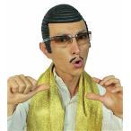 なりきり WIG パンチ太郎 なりきり 変装マスク かぶりもの ラテックス製パンチパーマ PPAP