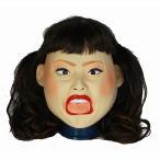 【メール便対応1個まで】半面タイプ ビッグダンサー ラバーマスク なりきりマスク 宴会 仮装 芸人 タレント かぶりもの パーティーグッズ 仮装衣装 渡辺直美