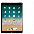 ショッピングAIR iPad air air2 iPad Pro 10.5 iPad Pro 9.7 用強化ガラスフィルム 0.3mm 透明強化ガラス液晶保護フィルム