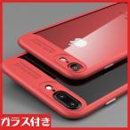 ガラス付き iPAKY iphone7 ケース 高品質 iphone7plus ケース シリコン 軽量 薄型 TPU耐衝撃透明背面クリアーアイフォン7バンパーハードカバーお洒落