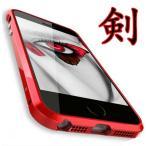 GX-1+表面鏡面ガラス付き iphone5 iphone5S iphoneSE アルミバンパーケース単色金属合金人気スマホiphone SE ケース カバー