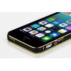 表面鏡面ガラス+2色アルミバンパーiphoneSE アルミバンパーiphone5 iphone5S ケース合金超薄ハードケースiphone5S両色金属人気