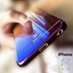 変色 iPhone6 iphone6S ケース iphone6plus iphone6S plus クリアーケース Baseus 高品質透明PC素材 光学式メッキ加工 おしゃれアイホン6カバーケース