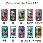 赤字処分セール 新タイプ完全防水 iphone6/6S ケース iphone6S iphone6Splus ケース ストラップ付き 人気防塵防水防雪耐衝撃Waterproof/redpepper