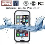 iphone6/6S ケース Waterproof New防水ケース 指紋認証対応 iphone6S iphone6Splus ケースストラップ付き 人気防塵防水防雪耐衝撃redpepper正規品カバー