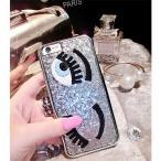 小さい目iphone7 iphone7plus iPhone6 iphone6Splus ケース3Dカバー まつげ個性的スマホケース可愛い女性向け大人気iphone5/5Sハードカバー