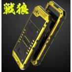 戦狼〜完全防水 iphone7 iphone7plus iphone6/6S ケース iphone6plus/6Splus LUPHIE超頑丈 バンパーアルミ合金三重構造カバー金属メタルメンズケース