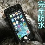完全防水ケースiPhone6 iphone6S ケース 人気指紋認証機能対応iphone6Splus耐衝撃スタンド付き iphone6plus史上最強スーパーカバーredpepper正規品