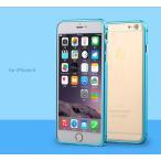赤字処分セール 9H強化ガラスフィルム付き iPhone6 iphone6S 一色アルミバンパー ケース iphone6plus iphone6Splusカバー 高品質人気アイホン耐衝撃