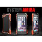 全方位武装 iPhone6plus iphone6Splus ケース AMIRA 日常防水防塵耐衝撃超頑丈最強級金属合金6プラス指紋認証可バンパーカバー