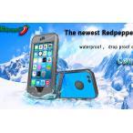 赤字処分セール iphone6 iphone6S ケース 完全防水ケース 指紋認証対応 スタンド付き ストラップ付き redpepper人気 完全防水史上最強カバーWaterproof