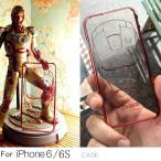 Iron Manメッキ加工 iPhone6/6S ケース高品質クリアアイアンマンカバー iphone6plus/6Splusケース大人気個性ハードカバー正規品