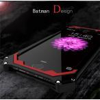 蝙蝠バットマンiphone6 iphone6s ケースBat Man 最強級金属合金カバーiphone6Splusアルミバンパーiphone6plusケース超頑丈格好いい新登場