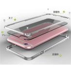 伝奇 新登場iphone6 iphone6S ケース バンパーアルミ バックプレート付き iphone6plus ストラップ穴付き iphone 6S plusアルミバンパー 金属合金
