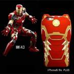 内戦シビルウォーiphone6 iphone6S ケース アイアンマン キャプテンアメリカ TPUソフトカバーiphone6 plus iphone6Splus ケース 全面強化ガラス付き