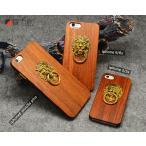 オリジナル製造 iphone7/7plus 銅獅子&胡桃の木、ローズウッド、山桜、竹の素材iPhone6/6S ケーススタンド機能iphone5S/SE銅のライオンドアノッカー