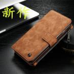 新発売財布型iPhone6 iphone6S レザーケース iphone6plus iphone6S plus ケース 手帳型 カバー ストラップ付き 沢山カード 小勢入れ