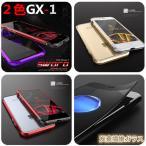 全面保護炭素繊維ガラス+背面9H強化ガラス+2色GX-1 iphone7 iphone7plus ケースアルミバンパー 3点セット 合金フレーム ストラップホール付 超人気メタル